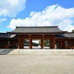 奈良県の橿原神宮が想像以上に凄い件について