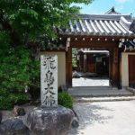 蘇我馬子が建設!こちらが日本最古の仏像・飛鳥大仏を擁する飛鳥寺