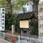 日本一の兵・真田幸村終焉の地!安居神社