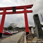 平清盛が市杵嶋姫大神を勧請!白蛇さまを祀る和田神社
