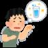 脱水症状は3タイプ!症状の見極め方と補水方法を伝授します