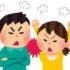 短気は損気!「怒り」の対症療法と根治療法について考えた