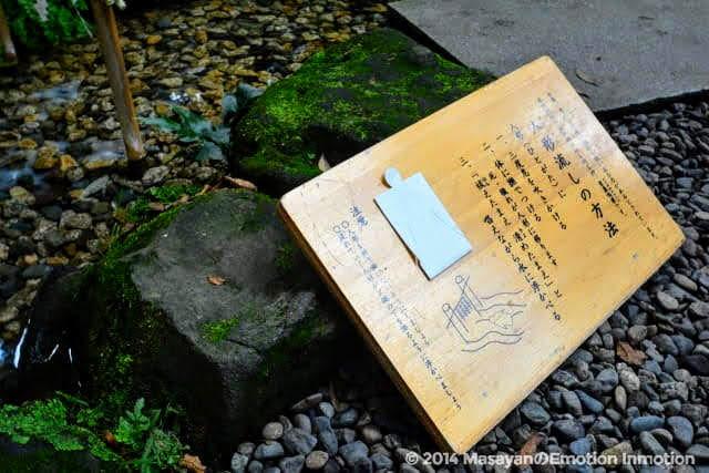 川越氷川神社/人形流し