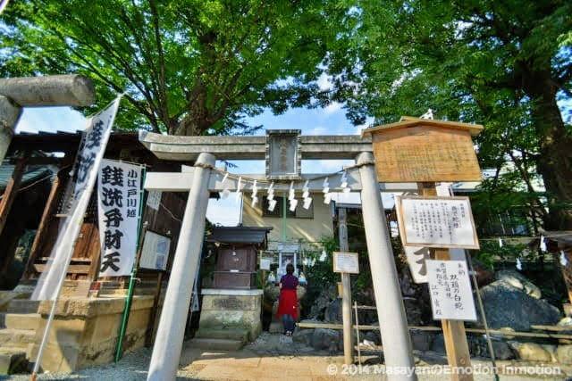 厳島神社/銭洗弁財天