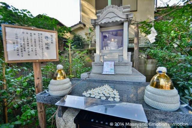 川越熊野神社/撫で蛇様