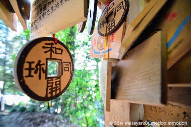 聖神社/和同開珎の絵馬