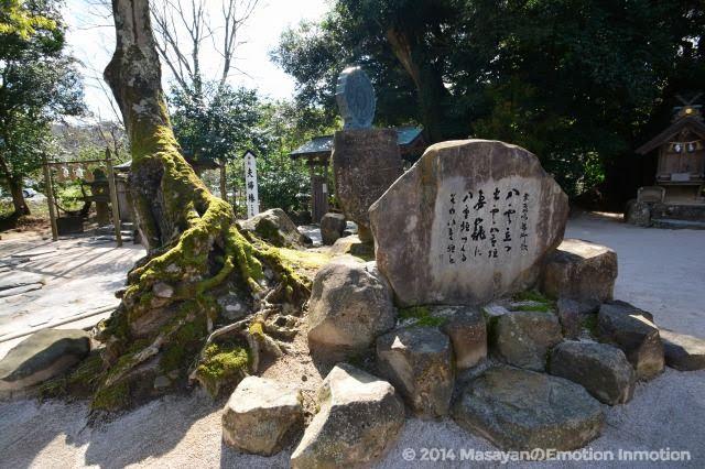 八重垣神社/歌碑