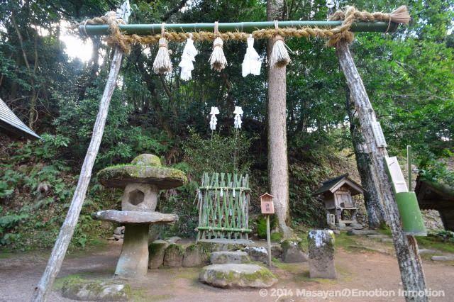 神魂神社/荒神社