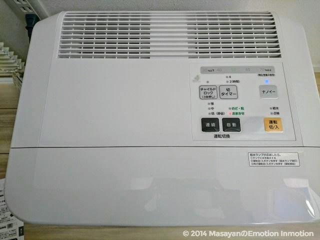 PanasonicのFE-KXF15