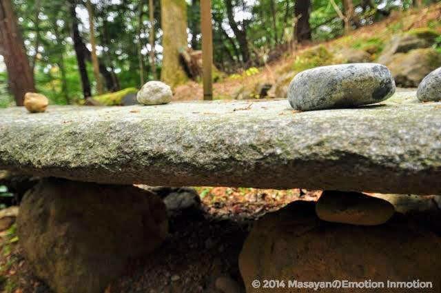 皇大神社/カネのなる石