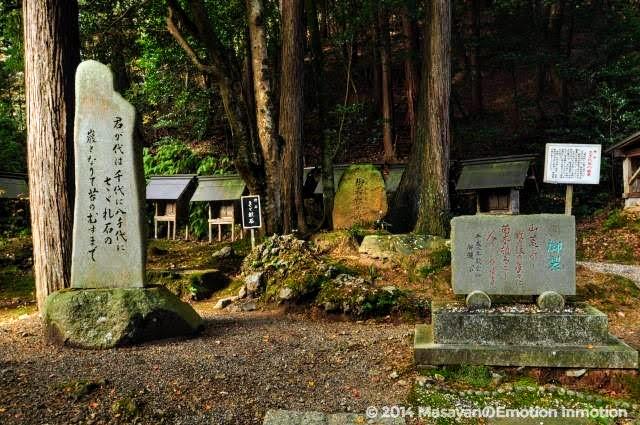 皇大神社/さざれ石