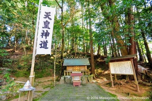 皇大神社/岩長姫命社