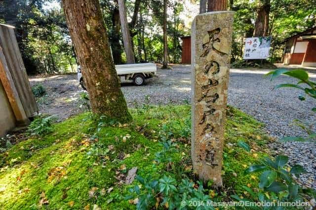 皇大神社/天の岩戸参道