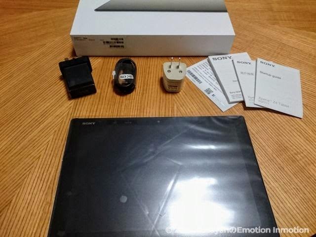 XperiaZ4 tablet