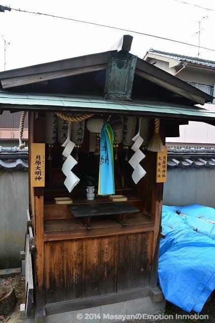 月原明神社