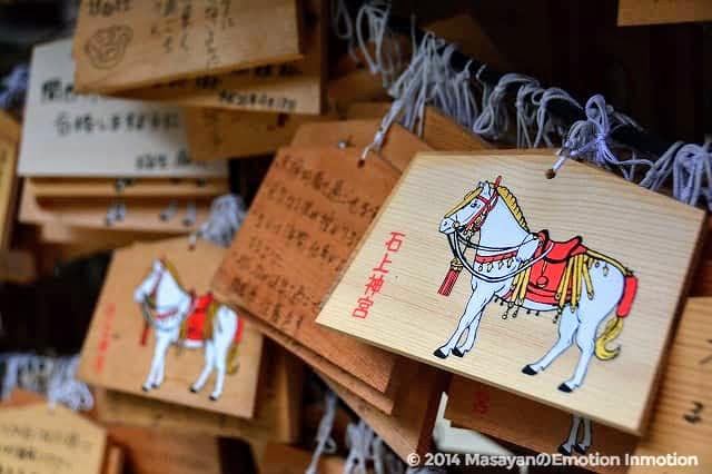 石上神宮/絵馬