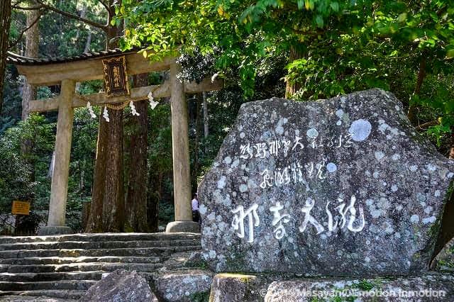 那智の滝/飛瀧神社