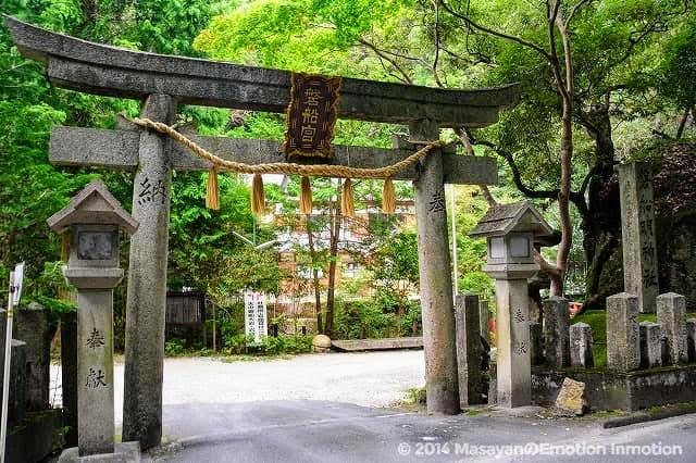 磐船神社鳥居