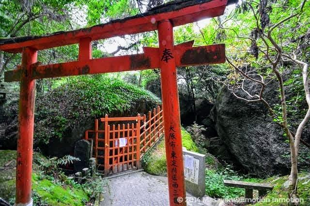 磐船神社岩窟