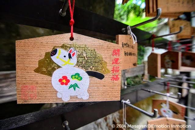 磐船神社絵馬