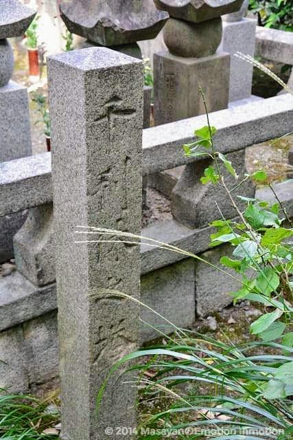 南宗寺/千利休の塔