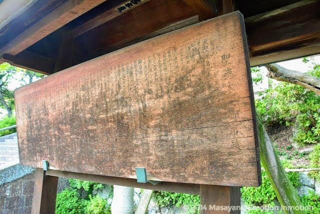 叡福寺案内板