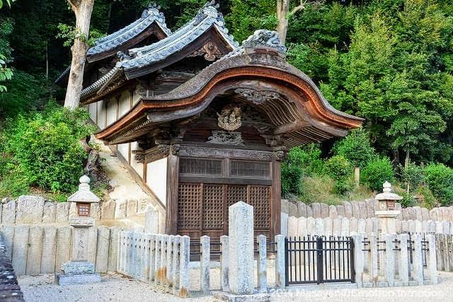 叡福寺/聖徳太子御廟