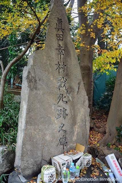 真田幸村戦士跡の碑