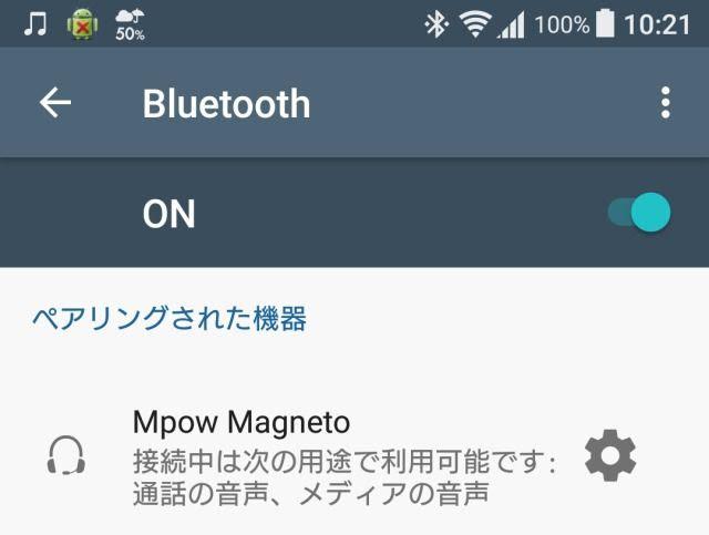 Mpow Magneto