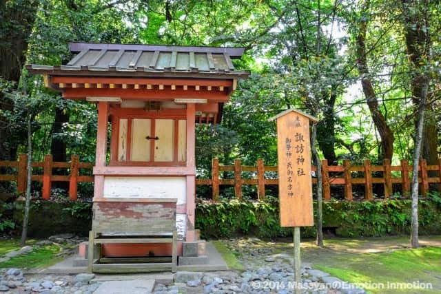 香取神宮の諏訪神社