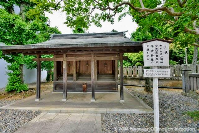 成田山新勝寺の三社