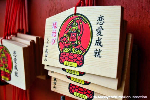 成田山新勝寺の愛染明王