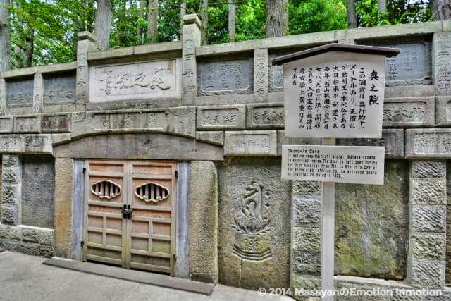 成田山新勝寺の奥の院