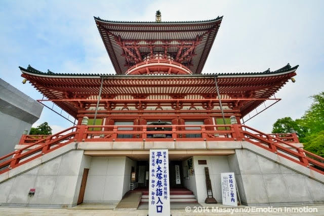 成田山新勝寺の平和の大塔