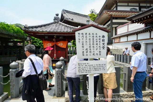 成田山新勝寺の弁財天堂
