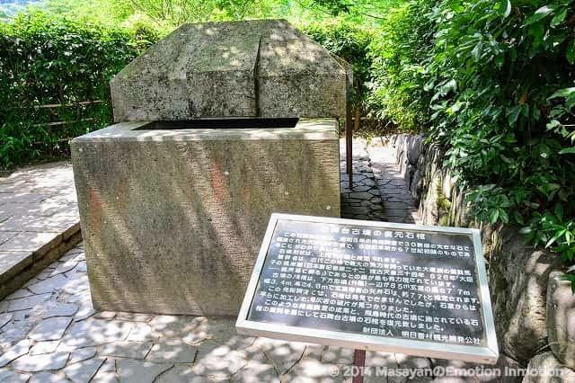 石舞台古墳の石棺