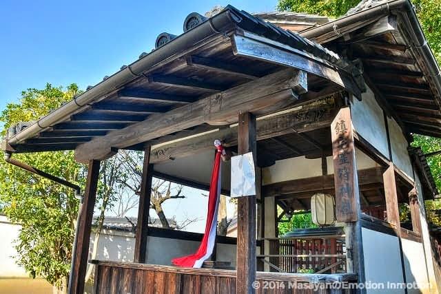 鎮宅霊符神社