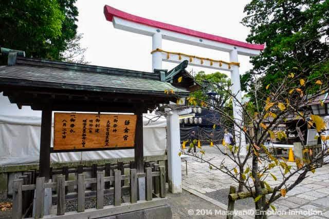 鎌倉宮案内板