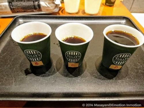 コーヒーの飲み比べ