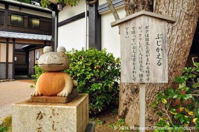 須磨寺/ぶじかえる