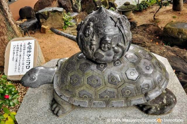 七福神マニコロ/須磨寺
