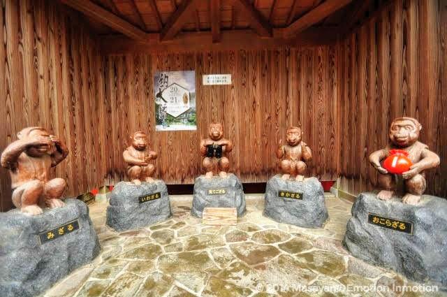 須磨寺/五猿