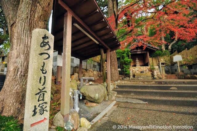 須磨寺/あつもり首塚