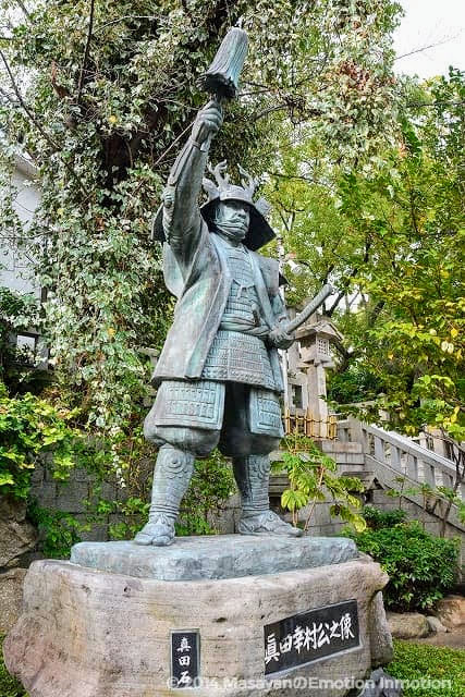 三光神社/真田幸村