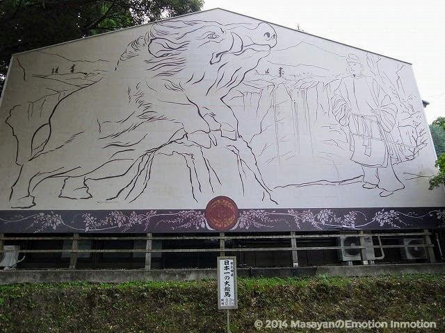 和気神社日本一の大絵馬