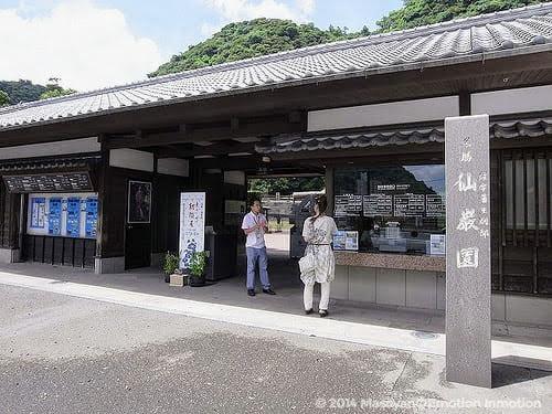 仙巌園入り口