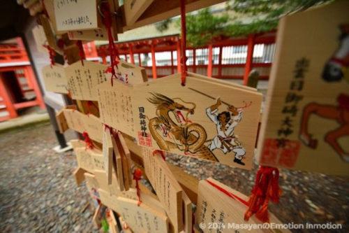 日御碕神社絵馬
