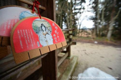 稲田神社櫛形の絵馬