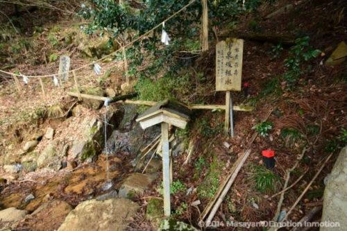 八雲山・神泉坂根水