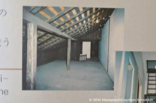 屋根裏部屋の写真